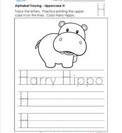 Alphabet Tracing - Uppercase H - Harry Hippo - Printing Practice Worksheets