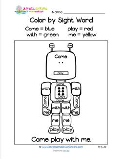 Color by Sight Word - Come Play With Me