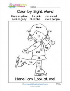 Color by Sight Word - Here I Am! Look at Me!