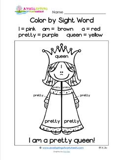 Color by Sight Word - I Am a Pretty Queen!
