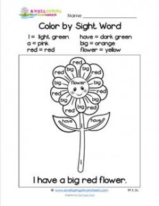 Color by Sight Word - I Have a Big Red Flower