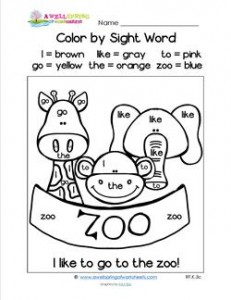 Color by Sight Word - I Like to go to the Zoo!