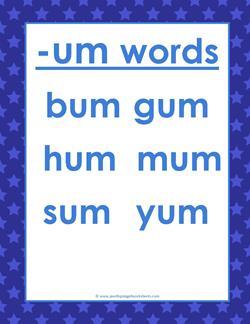 cvc words list -um words