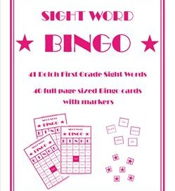 dolch sight word bingo - first grade