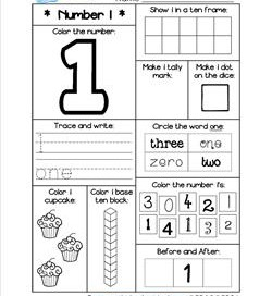 Number Worksheets - Number 1 Worksheet