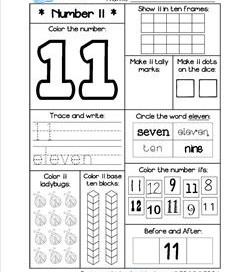 number worksheets for 0 20 kindergarten number worksheets. Black Bedroom Furniture Sets. Home Design Ideas