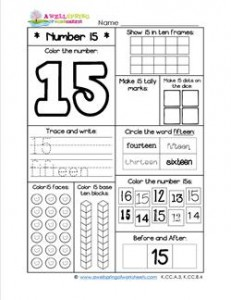 Number Worksheets - Number 15 Worksheet