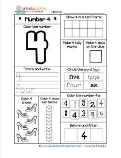 Number Worksheets - Number 4 Worksheet