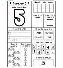 Number Worksheets - Number 5 Worksheet