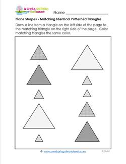 Plane Shapes - Matching Patterned Triangles - Kindergarten Geometry