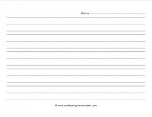 primary lined paper - landscape - 1 inch - name