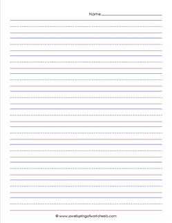 primary lined paper - portrait - 5/8 inch - name
