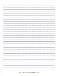 primary lined paper - portrait 5/8/ inch