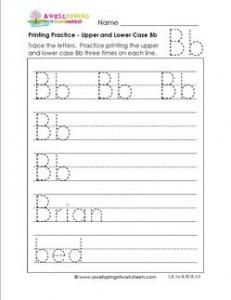 printing practice - upper and lower case Bb - handwriting practice for kindergarten