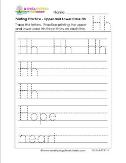 printing practice - upper case and lower case Hh - handwriting practice for kindergarten