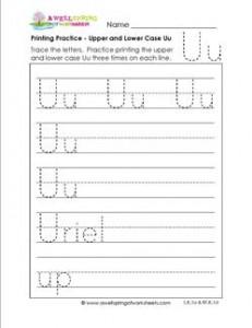 printing practice - upper and lower case Uu - handwriting practice for kindergarten