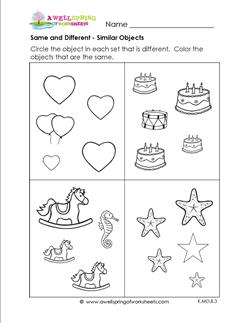 Same and Different Worksheets - Similar Objects - Sorting Worksheets
