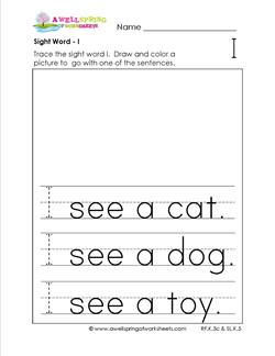 sight word I