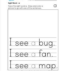Sight Word Practice Worksheets - Trace and Say Sight Words