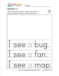 sight word a