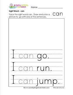 Sight Word can - Sight Word Practice Worksheets for Kinder