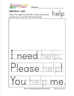 sight word help