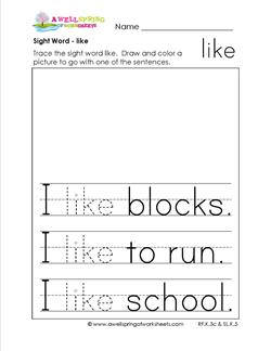 Sight Word like - Sight Word Practice Worksheets for Kinder