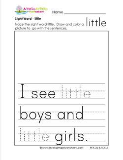 sight word little