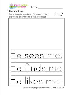sight word me