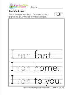 sight word ran