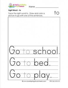 sight word to