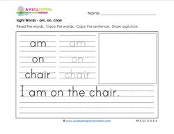 sight words worksheet - am on chair