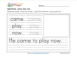 sight words worksheet - came play now