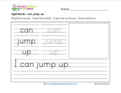 sight words worksheet can jump up i can jump up but the question is ...