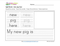 sight words worksheet - new pig here