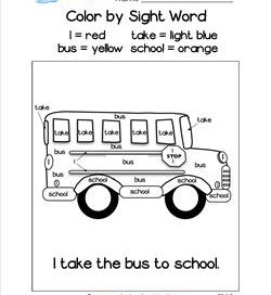 Color By Sight Word - Kindergarten Sight Word Worksheets - I Take the Bus to School