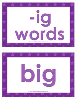 cvc word cards -ig words - ig word family - cvc words