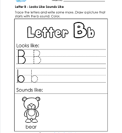 Letter B Looks Like Sounds Like Worksheet - Alphabet Worksheets