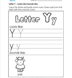 Letter Y Looks Like Sounds Like Worksheet - Letter Y Worksheets