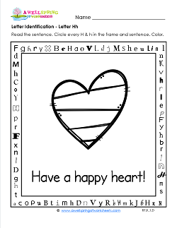 Letter Identification - Letter H - Kindergarten Alphabet Worksheets