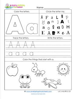 trace abc worksheets