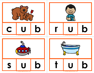 -ub words clip cards - cvc words - phonics