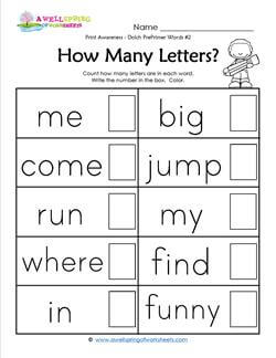 Print Awareness - How many Letters - Dolch Words - 2