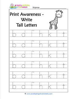Print Awareness - Write Tall Letters